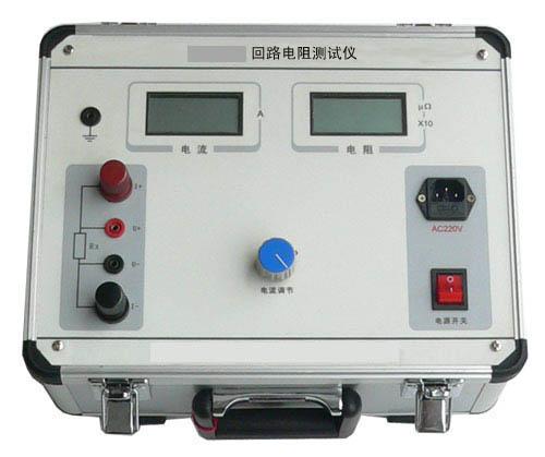 开关回路电阻测试仪|回路电阻测试仪|回路测试仪